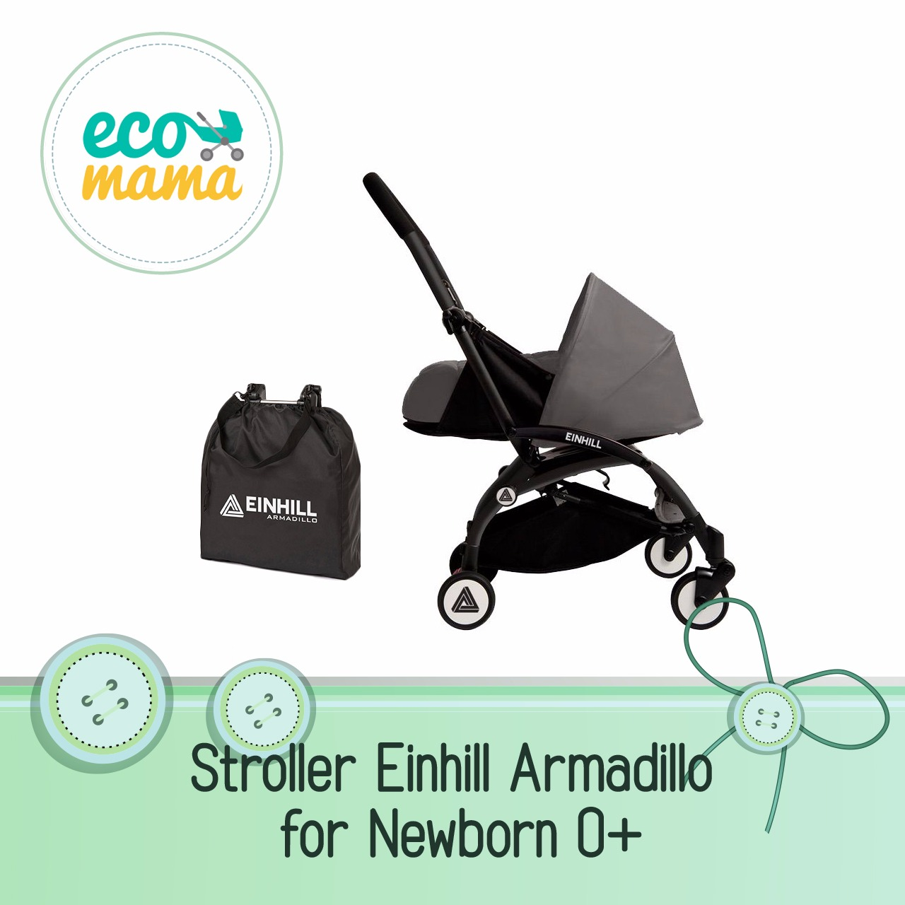 Einhill Armadillo for Newborn